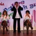 200809-Hof-Elf-Show-009