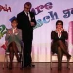 200809-Hof-Elf-Show-001